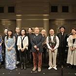 村上春樹が贈る【MURAKAMI JAM】に小野リサ、村治佳織、山下洋輔ら出演