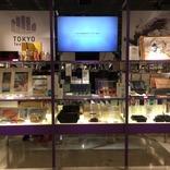 新しい生活様式にワンランク上の伝統工芸品を!展示販売会「東京手仕事展2021」が開催