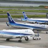 ANA、あすも4路線で臨時便や機材大型化 羽田~福島・仙台・秋田線と伊丹~仙台線で