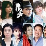 三吉彩花が監督に初挑戦 短編映画制作プロジェクト『MIRRORLIAR FILMS』追加監督12名発表