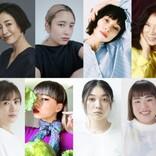 宮沢りえ&ゆりやんレトリィバァらがJKの脳内で歌う WOWOWドラマ 『FM999』放送