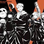 『呪術廻戦』第2クールOP&ED 描き下ろしアニメジャケット解禁! 期間生産限定盤♪