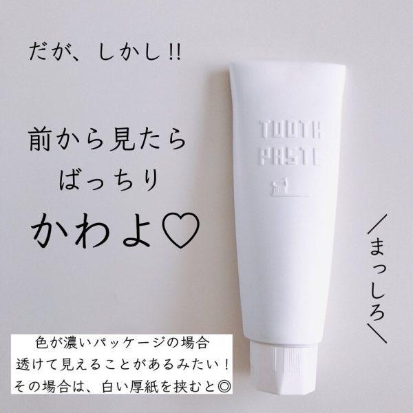 (4)シリコン歯磨き粉カバー