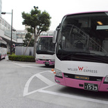 WILLER、東京~仙台・福島間高速バスを24日まで臨時増便