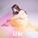 元KalafinaのKEIKO、つんく♂の書き下ろし曲「桜をごらん」配信リリース