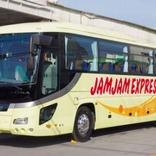 ジャムジャムライナー、東京~仙台線で昼行バス運行 2月17日から23日まで