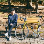 カメラと手袋を持って公園まで。ミュージシャン・奇妙礼太郎さんの自転車のある日常|みんなの自転車