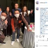 """ミキ、やすとも&中川家との""""記念写真""""公開!「兄弟姉妹めっちゃおる」"""