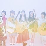 名古屋ギター女子部、ニューアルバム『Re:POP 2 ~春のゆくえ~』先行配信&CDリリース決定
