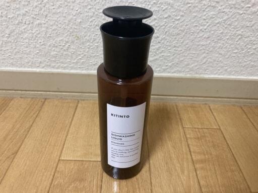 3COINSの「食器洗剤ボトル」