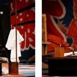 内野聖陽、有森也実出演 こまつ座第138回公演『化粧二題』の上演が決定 出演者コメントが到着