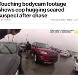 カーチェイスの末、恐怖で震える運転手をハグした警察官「誰だって間違いをすることはある」(米)<動画あり>