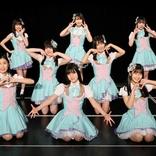 SKE48、「2021年もみんなの夢が叶う場所~年末特別公演リベンジ~」スタート 初日は10期研究生が躍動