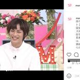 イケメン俳優・神尾楓珠の意外な一面にスタジオ騒然!久本「国宝級ズボラだよ」