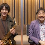 中川大志、サックスでトータス松本と初共演「ご褒美のような経験に感謝」