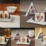 ファミマのおむすびは健康食品!?10円引きセールの新聞広告が「まるで健康食品の通販広告みたい」と話題に