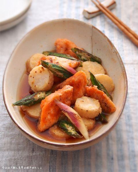 魚料理で人気の鮭と長芋の焼き浸しのレシピ