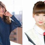 入山杏奈(AKB48)&荻野由佳(NGT48)、小惑星探査機「はやぶさ2」聖地を巡る