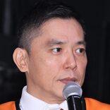 太田光の「大阪のリーマン許さない」発言に明石家さんまも苦笑 「ちっちゃ」