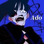 【ビルボード】Ado「うっせぇわ」DLソング4週連続No.1、BUMP/Uruがトップ5デビュー