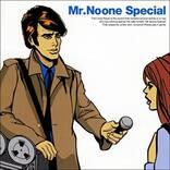 Cymbalsの傑作『Mr.Noone Special』から考えた、ポスト渋谷系とは(あるいはロックとは)何か?