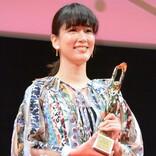 水川あさみ、女優主演賞受賞に夫・窪田正孝も祝福 「とても喜んでくれてました」と照れ笑い