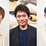 SixTONESジェシー&田中樹、『オオカミ少年』レギュラー出演! 浜田雅功も期待
