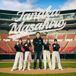 ももクロがマーくん曲を詰め込んだ「田中将大」リリース! 自称モノノフプロ野球選手とは?