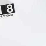 今日は何の日?【2月18日】