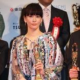 水川あさみ「しなやかで味わいのある俳優に」 鬼嫁役で「毎日映画コンクール」女優主演賞受賞