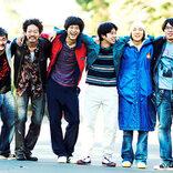 【映画コラム】おもしろうてやがて悲しき青春群像劇『あの頃。』