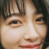 仲間由紀恵と筒井道隆の娘役・森マリアは「お嬢様」?