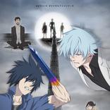 梶裕貴・寺島拓篤ら出演 Netflixオリジナルアニメ『B: The Beginning』セカンドシーズンが3/18配信開始