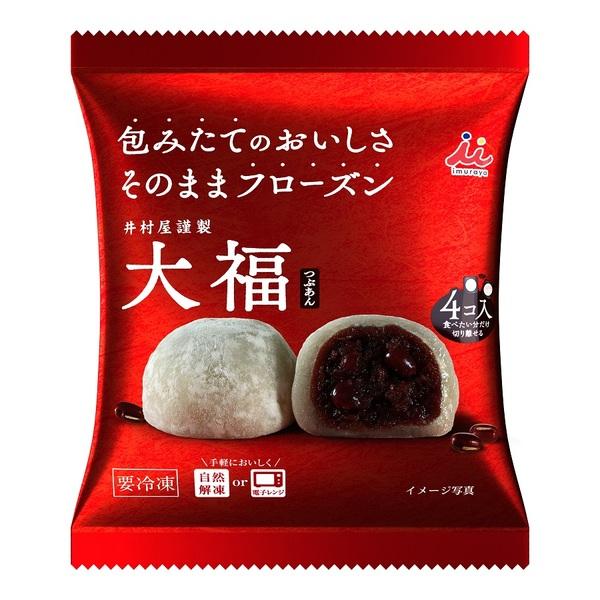 赤いパッケージが特徴の「4コ入大福(つぶあん)」
