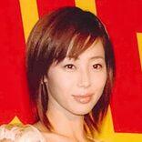 バストが揉みしだかれて!?井上和香、「目を閉じ口を半開き顔」写真に熱視線