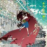 細田守監督の最新作『竜とそばかすの姫』最新ビジュアル&特報映像&ストーリーを一気に解禁 監督コメントも到着