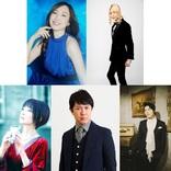 杉田智和「ありのままのJAMに勇気を貰いました」 JAM Projectのドキュメンタリー映画に古川慎・森口博子らのコメント到着