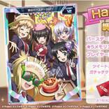 『戦姫絶唱シンフォギアXD UNLIMITED』月読調の誕生日キャンペーン開催