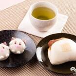 【数量限定】長崎名物でおうち時間に幸せをお届け!老舗ブランド2店が手掛ける『角煮まんじゅうと和菓子のセット』