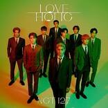 【先ヨミ】NCT 127『LOVEHOLIC』147,923枚を売り上げアルバム首位走行中