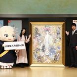 麒麟川島が日蓮聖人の教えを現代風アレンジ! 法華経画に「こんなゲームやりたい」