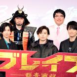 新田真剣佑、海外で活躍し「天下取りたい」 鈴木伸之はサウナ経営に野望?