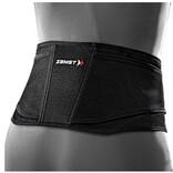 通気性・フィット感に優れ、普段使いできるメッシュタイプ腰サポーター