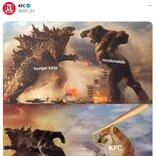 バーガーキングのゴジラとマクドナルドのキングコングをKFCの犬が追い払う!? スペインのKFC公式の画像ツイートが話題に
