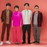 『カルテット』脚本家が手掛ける新火9ドラマ 主演は松たか子、共演に松田龍平ら
