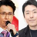 オリラジ藤森、中田から「とびちゃんを取り戻せ」 元マネージャーに言及
