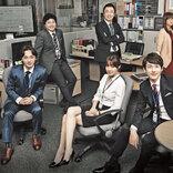 韓国のサラリーマン社会に自分を投影し、働くことの意味を思い出せ!/明石ガクト