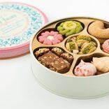 クッキー詰め合わせ缶の限定商品 アトリエうかいが特設サイトで購入予約を開始