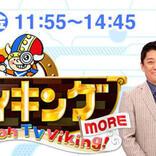 坂上忍氏「ブース!」着ボイスをフジテレビ削除 「ブス嫌い」を喜んでいたメディアと視聴者たち