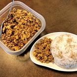 #金森式&鈴木亜美のダイエットを実践。食べながら-5kgも痩せられた